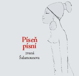 Píseò písní zvaná Šalamounova - zvìtšit obrázek